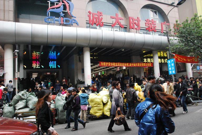 5 nguồn hàng quần áo Quảng Châu phải biết khi bán quần áo online