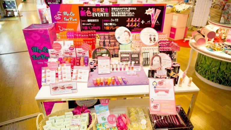 Khám phá các nguồn hàng mỹ phẩm Hàn Quốc giá sỉ chất lượng