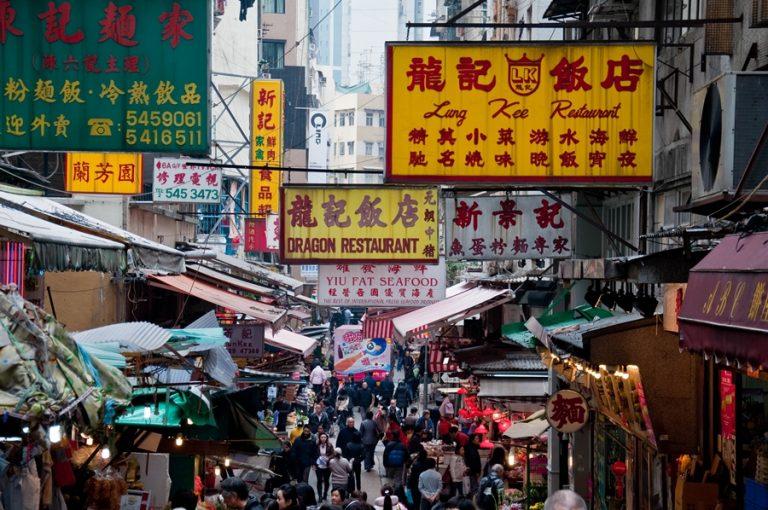 Các khu chợ Quảng Châu cần biết khi đi đánh hàng Quảng Châu giá sỉ
