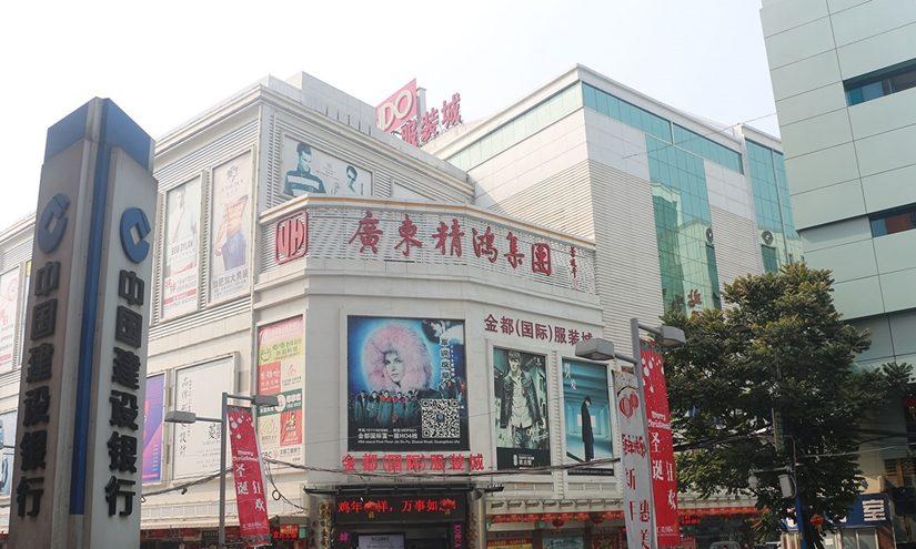 Lấy hàng quần áo Trung Quốc ở đâu để có giá tốt nhất ?