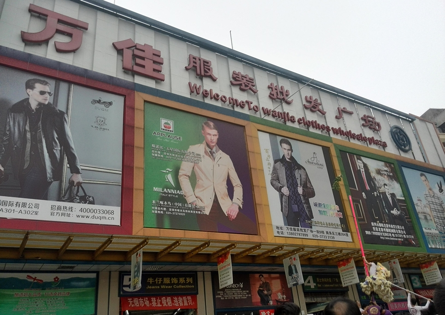 Lấy hàng quần áo Trung Quốc ở đâu giá rẻ