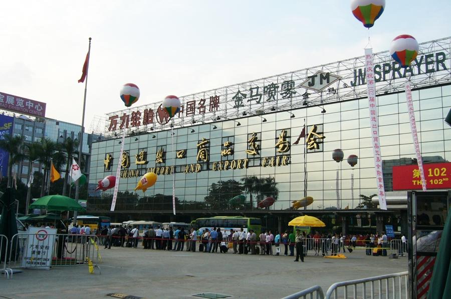 Kinh nghiệm đi hội chợ Quảng Châu 2018