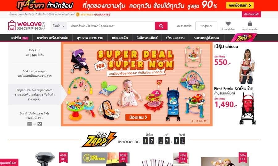 Lấy hàng Thái Lan ở đâu chất lượng