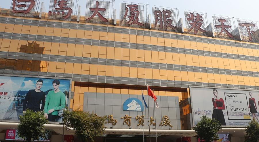 Các chợ bán buôn ở Quảng Châu khi đi lấy hàng
