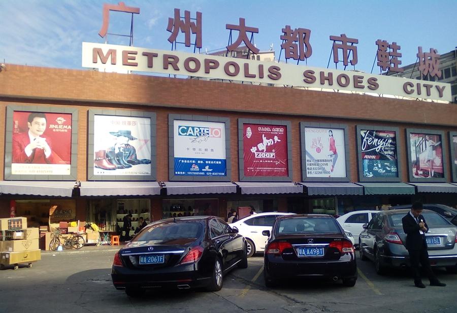 Các khu chợ bán buôn ở Quảng Châu cho dân kinh doanh