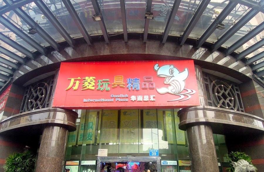 Một số chợ bán buôn ở Quảng Châu nổi tiếng