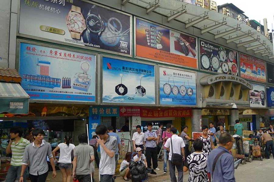 Các chợ bán buôn ở Quảng Châu nổi tiếng nhất