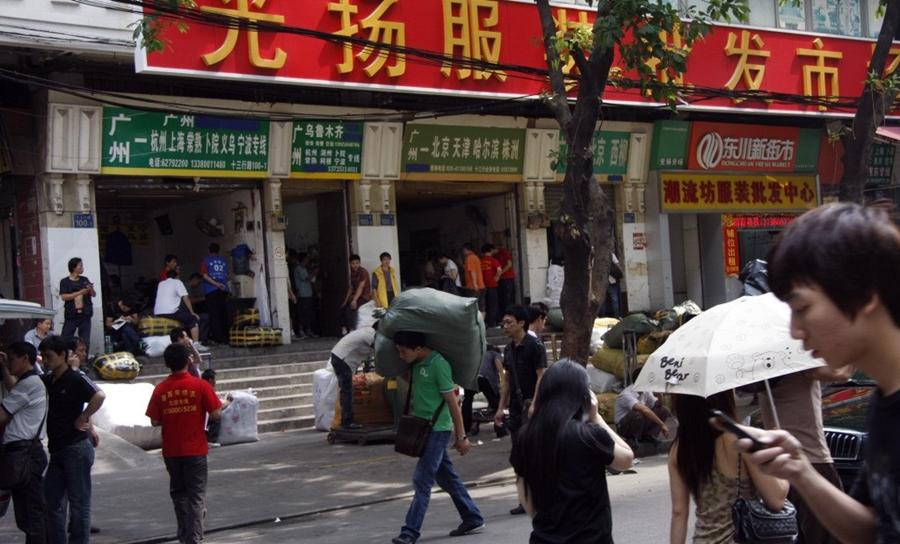 Kinh nghiệm đi chợ 13 Quảng Châu lấy hàng quần áo