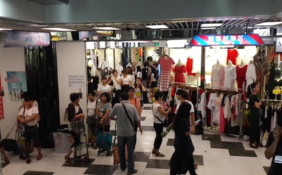 Cách đi chợ 13 Quảng Châu