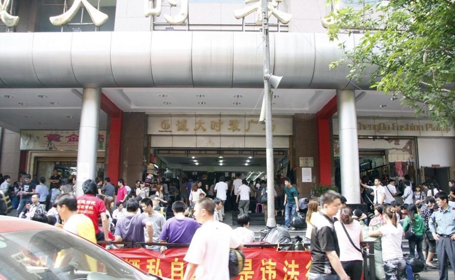 Kinh nghiệm đi chợ 13 Quảng Châu lấy hàng quần áo hiệu quả nhất
