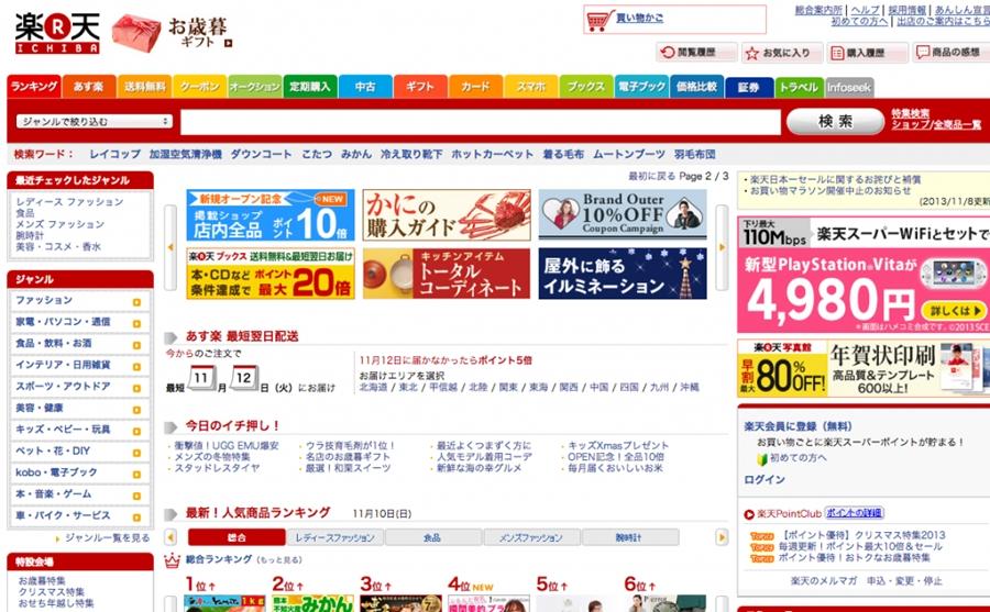 Cách lấy hàng Nhật Bản cho dân kinh doanh