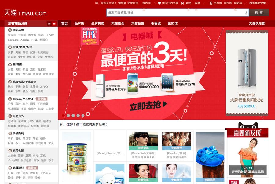 Kinh nghiệm mua hàng Trung Quốc online hiệu quả