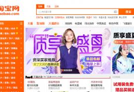 Cách đặt hàng Taobao cho các shop kinh doanh online hiệu quả